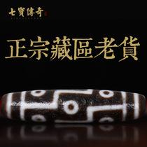 (Collection)Tibetan Nine-eyed Dzi necklace pendant to pure oil run natural old mine Dzi genuine Tibetan products