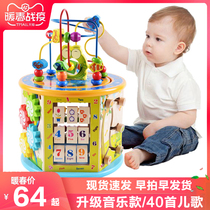 Children around the beads treasure chest large multi-purpose game beaded boy female baby baby early education educational toys