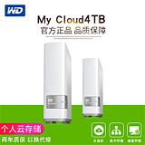 WD / Western Data My Cloud 4T / TB Network NAS Storage Hard Drive
