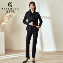 b31d60ebd3 Professional women skirt suit from the best shopping agent yoycart.com