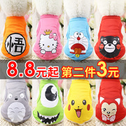 The little dog clothes the spring and summer Teddy cat pet dog Bichon puppy VIP cartoon small dog vest thin