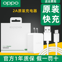 OPPO charger original genuine a5 a9 mobile phone data cable a3 A9X original A7X a11x a59s A83 K1 A77 R15X a