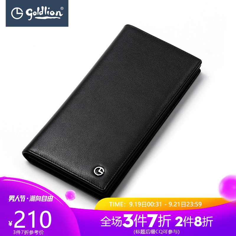 Jin Lilai Men's Wallet Simple Long-style Leather Head Cotton Wallet Men's Business Wallet CQ