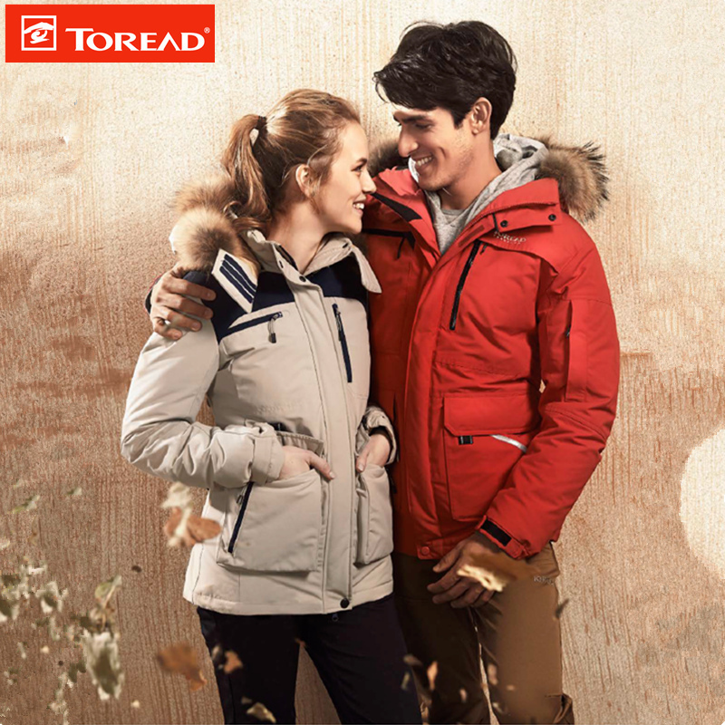 [The goods stop production and no stock]Pathfinder winter new outdoor men and women couples warm gray duck down jacket TADE92877/91876