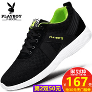 Dandy shoes in autumn and winter men sport shoes running shoes breathable shoes mens shoes in leisure