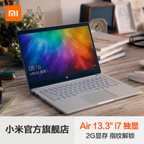 Xiaomi Millet Notebook Air 13.3 inch I7 8G 256GB 2G single display
