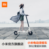 Mini mi home electric scooter drift car folding portable fan type you double wheel scooter