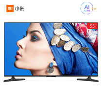 Xiaomi millet millet TV 4 intelligent voice of a 55 inch 4k HD LCD TV