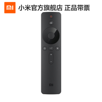 MIUI millet millet millet Bluetooth touch voice remote control TV box universal controller