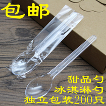 New disposable spoon dessert spoon yogurt spoon transparent shaved ice spoon ice cream spoon independent packaging