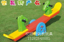 Special offer kindergarten plastic seesaw child rocking horse double rocking horse animal rocking horse pony seesaw