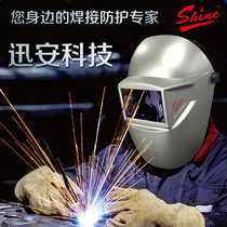 Welding mask automatic dimming welding mask Argon arc welding cap solar dimming mask head wear protective mask