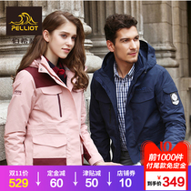 (Double 11 pre-sale) Percy and outdoor hot suit men and women tide brand in the triple-added velvet thick windproof mountain clothing