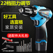 12V 25V double speed electric drill fug lithium rechargeable drill drill gun multifunctional household electric screwdriver electric screwdriver