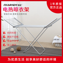 New Sharndy wants landing folding balcony space aluminum airfoil electric heating drying rack plum rain drying
