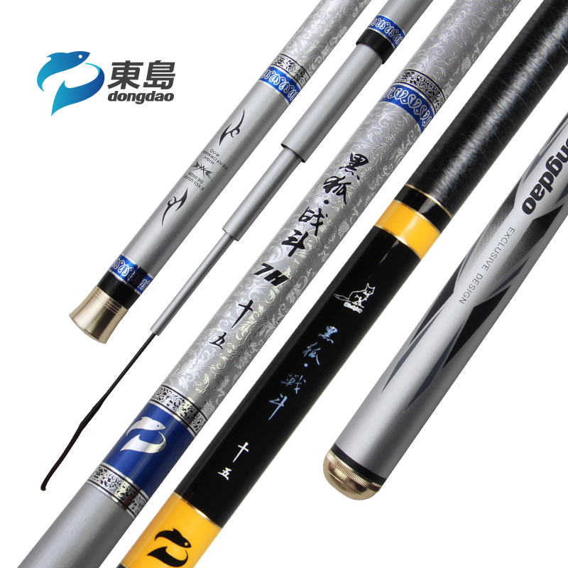 East Island Black Fox Fighting 竿 19 Tuning Fishing Rod Super Light Super Hard 6H Black Pit Athletics Fishing Rod Carbon Hand Squid Rod
