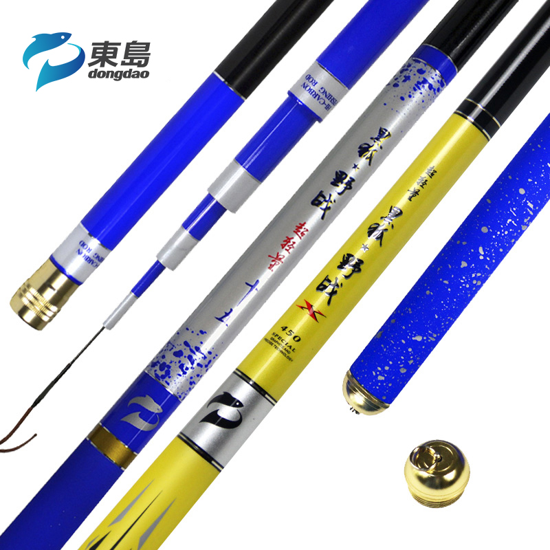 Dongdao fishing rod Black Fox 28 tune Happy Fishing carbon platform fishing rod 5.4 m hand rod ultra-light ultra-hard fishing rod hand rod
