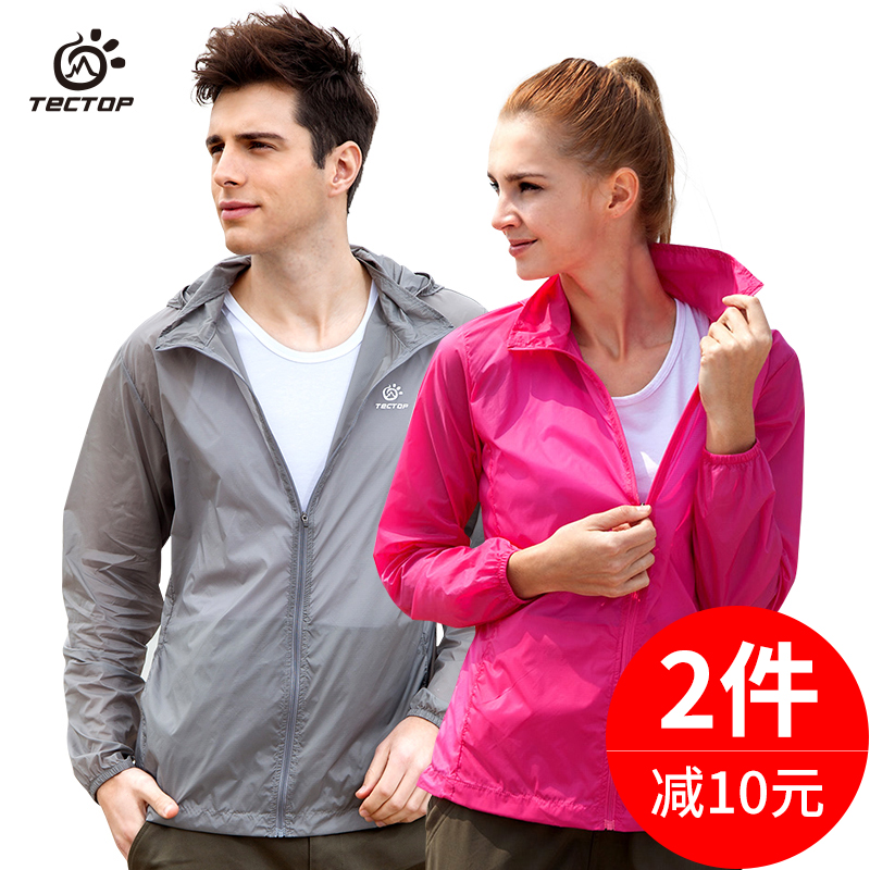 Tectop skin clothing sun protection clothing men and women ultra-thin breathable summer coat outdoor sun protection clothing to explore the skin windbreaker