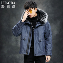 The new 2020 Winter Pie overcomes the mens short fur one-in-one coat fur inside the bile hooded youth trend coat