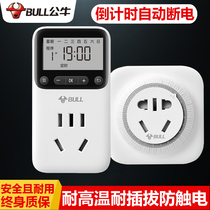 Bull timer switch socket controller mechanical intelligent household electronic power automatic power-off bottle car charging