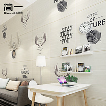Self-adhesive wallpaper 3d three-dimensional waterproof wall paste childrens room decorative sticker shaded living room bedroom full of wallpaper.