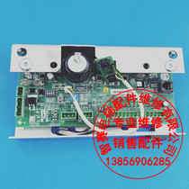 PCB circuit board/printed wiring board from the best