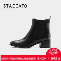 Staccato 2017 winter special cabinet and black leather boots