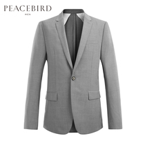 (The Mall the same paragraph)the bird of peace mens 2018 summer new linen gray mens casual suit B1BA82X01