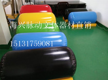 Rear hand Flip Flip Inflatable auxiliary Oracle Inflatable cylindrical training Equipment balanced elastic ball inflatable cylindrical pad