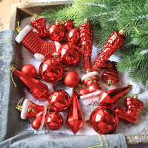Christmas Ball Pendant 1.5m 1.8m Christmas Tree Package 21 Pack Christmas Decorations Red