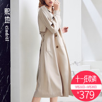 Hee double-breasted Korean version of the spring and autumn at the waist slim trench coat