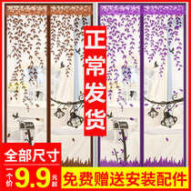 Mosquito blinds magnetic screen door home high-end screens anti-mosquito sand curtains anti-fly gauze self-absorption bedroom summer