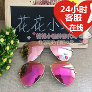 Ray-Ban Sunglasses RayBan RB3025 Sunglasses colorful film and POLARIZED SUNGLASSES PINK PURPLE mirror