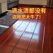 Lax flat-panel mop household tile free hand washing, rotary dry wet dual-use trailing floor artifact, wooden floor mop
