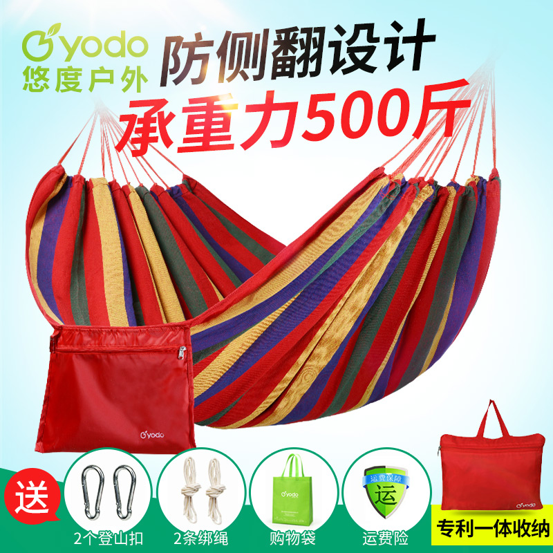 Outdoor rollover-proof hammock, hanging chair, single-double indoor household, adult children sleeping, student dormitory swing