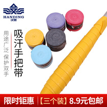 Han Ding hand belt with three fishing rod anti-slip wrap sleeve suction Belt waterproof sleeve fishing gear Fishing Supplies