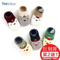 Children baby non-slip 0-3 at the end of autumn and winter footwear