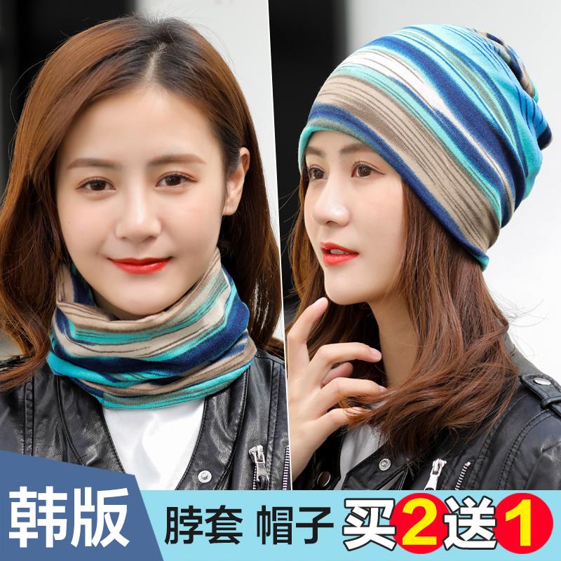 Set head neck male cotton fashion change winter magic warm with sports neck set thin headscarf neck sheath girl