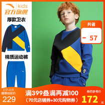 Anta childrens childrens clothing boys spring suit 2020 new foreign gas in the Korean version of the handsome autumn sportswear