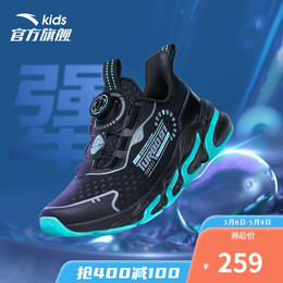 Anta stubbornly elastic children's sports shoes 2021 spring summer new item in the big boys and children's shoes mesh running shoes official flagship