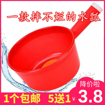 Special thick water spoon water lady plastic long handle kitchen household water shell drift water lady industry acid resistance does not rot