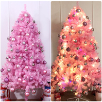 pink christmas tree package 15 m 18 m 21 m home christmas decorations ins vibrato net