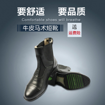 Eight feet dragon riding boots breathable riding boots knight riding boots Knight equipment men and women children