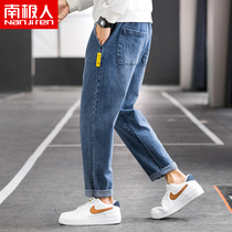 Antarctic jeans mens Korean version of the trend of casual pants mens loose tie with straight barrel loose nine-point pants