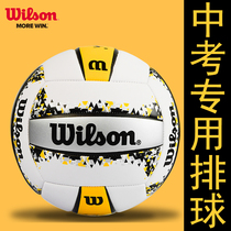 Will win volleyball training students female hard row special genuine beginner Junior high school student examination Air Row competition