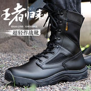 CQB light tactical combat boots boots boots in the light and breathable shoes 511 male 07 commando training boots