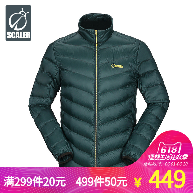 SCALER Sikai outdoor couple models goose down jacket F7161521/F7061521 men and women autumn and winter down jacket
