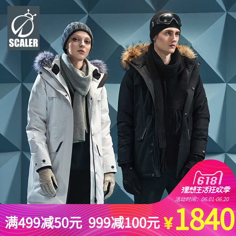 Skyler Outdoor Down Clothes in Autumn and Winter New Business Jacket with Canadian Goose Style for Men and Women
