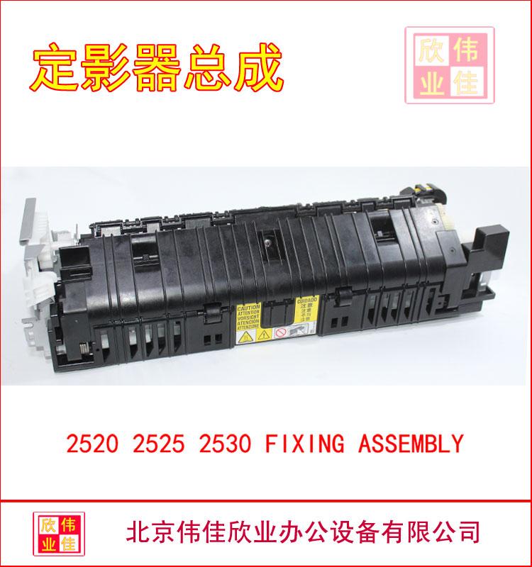 Pour Canon IR2520i 2525i 2530i Fixer Assembly Heating Assembly 220V