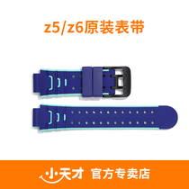 (Official original) (send four stickers film) Small genius phone watch band Z5 Z6 Spider-Man Child student fifth generation z5q sixth representative band 5 Generation 6 special genuine